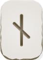 Rune 7 Nauthis